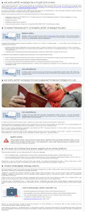 Юрист-Эксперт24. Снятие запрета на въезд в РФ