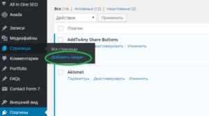 Скриншоты портфолио для копирайтера