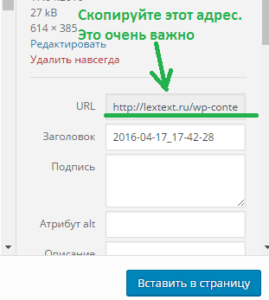 Размещение скриншотов на сайте копирайтера с увеличением
